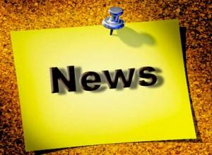 news картинка