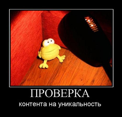 Лучшая программа для проверки ...: subscribe.ru/group/prodvizhenie-sajtov-prosto/203932