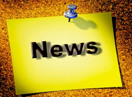 Новости интернета за 13 19 декабря