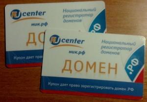 ru-center карта
