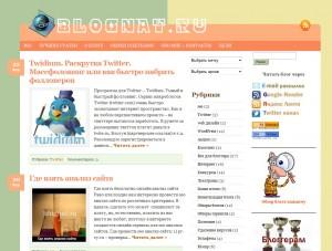 blognat