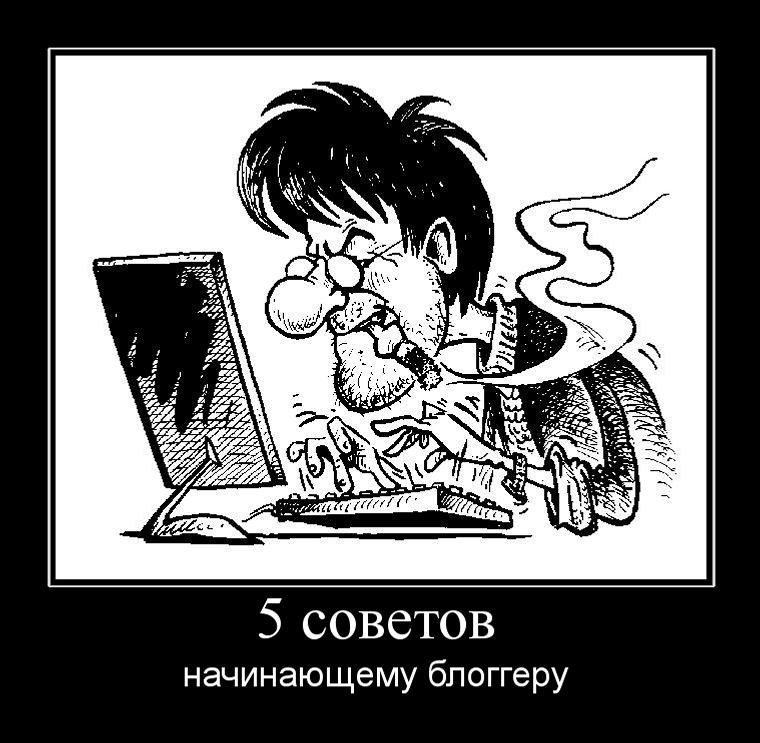 soveti-prostitutok-nachinayushim
