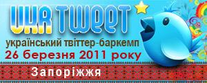ukr tweet