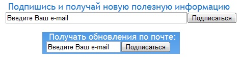 email rss