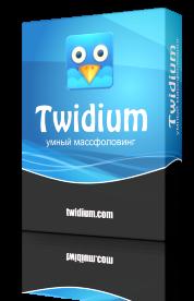 twidium box